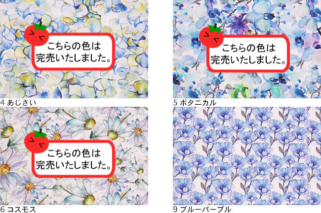 USAコットン The Leah Collection花柄[f5tlc1]